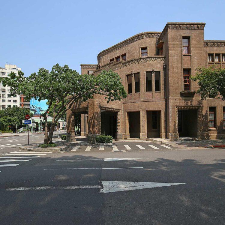 台北 228紀念館