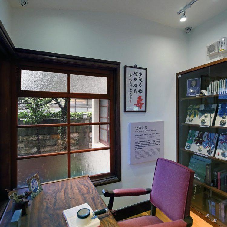 台北 孫運璿科技人文紀念館