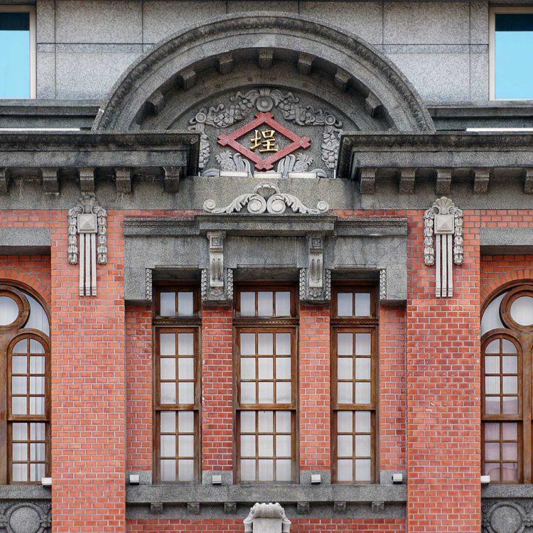 台北 大稻埕大樓