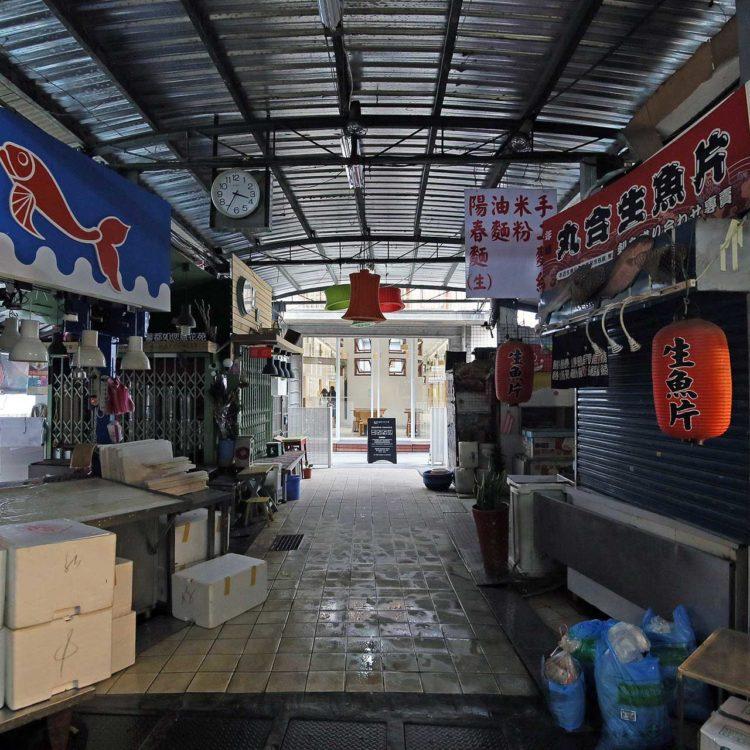 萬華 新富町文化市場
