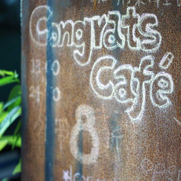 台北 Congrats Café