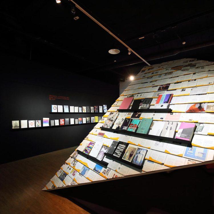 台北 台荷獨立出版品特展
