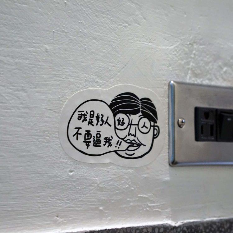 台北 好人好室 x 七二聚場