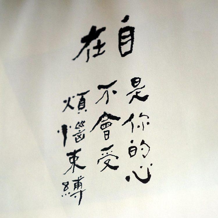 台北 URS27M — 草山蘇打創作展