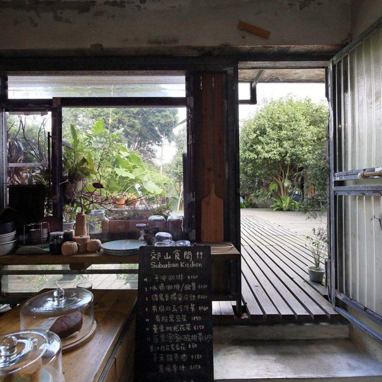 台北 郊山食間