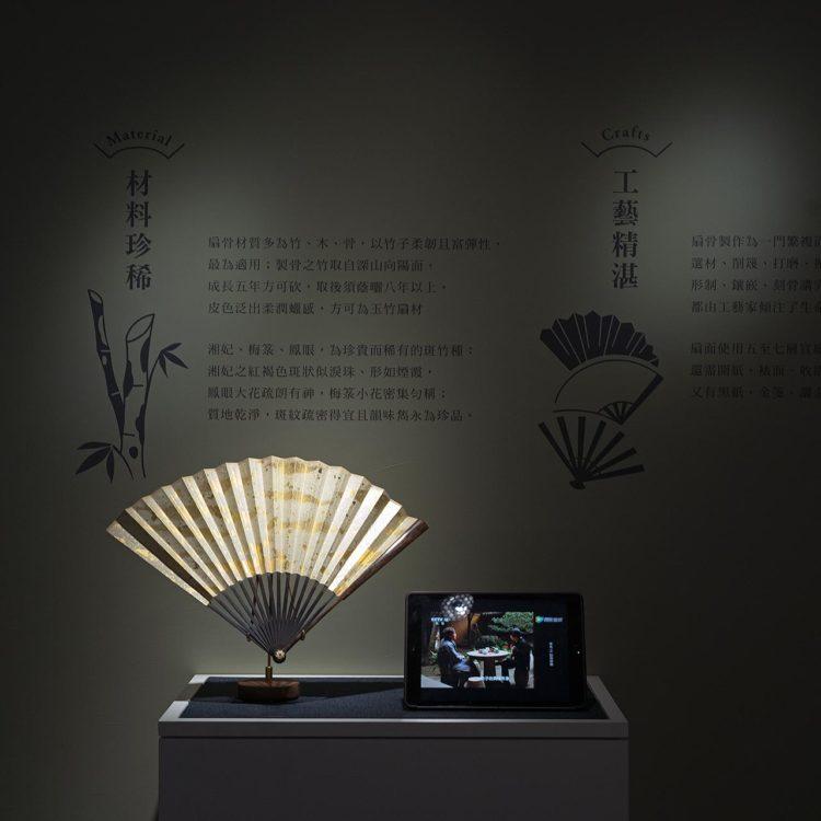 台北 異雲書屋